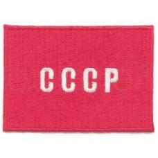 vlag CCCP